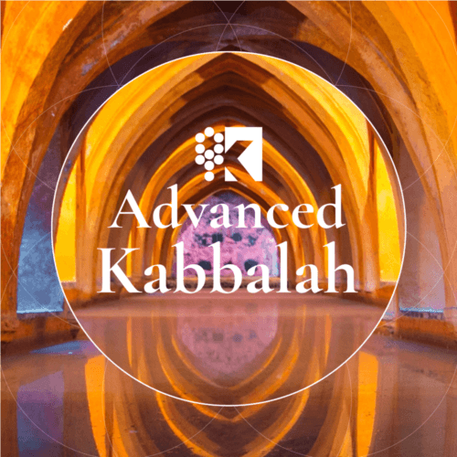Advanced Dreams & Kabbalah
